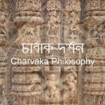 Charvaka Philosophy