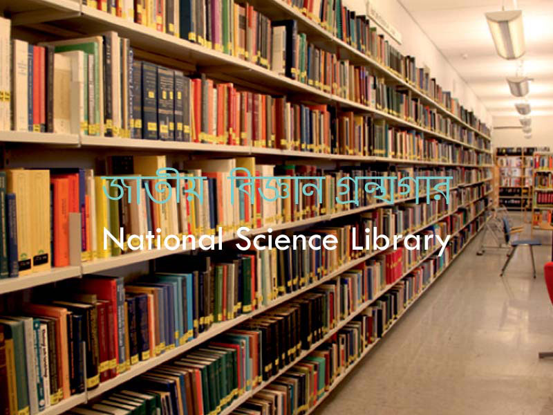 National Science Library